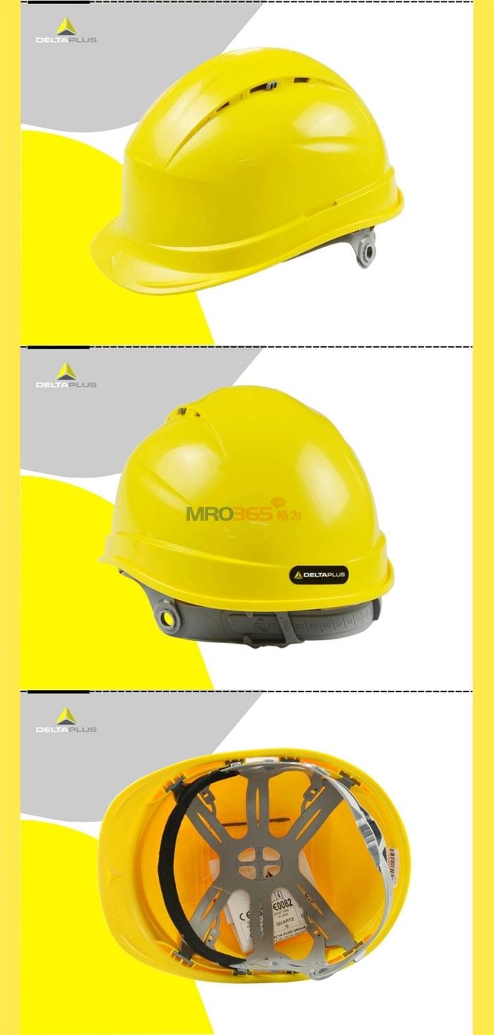 代尔塔102012 抗紫外线防砸轻型pp安全帽